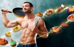 Какое разрешено питание при тренировках для похудения?
