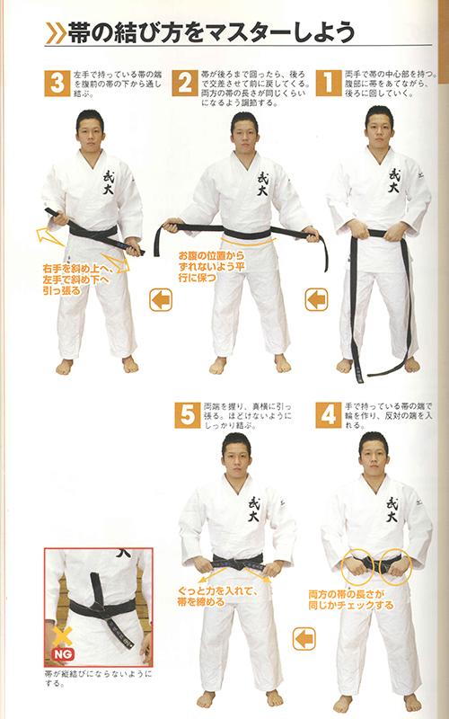 Как завязывать пояс дзюдо на кимоно правильно, способы для начинающих